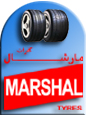 We are agent for Marshal Tires